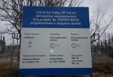 110/10 kV Trakų TP rekonstrukcija